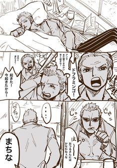 One Piece Comic, One Piece Anime, Haha Funny, Anime Art, Manga, Cute, Peace, Random, Twitter