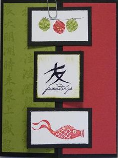 Stampin' Up! handmade card ... Asian theme ...  Card by My3LittleMonkeys  ... red, white and green with black mats ... gate card format ... panel images alternate the sides attached to ... paper lanterns, koi kite and kanji friendship ... like it!