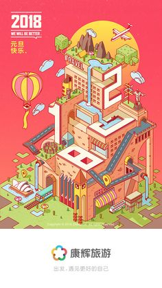 The images in this infographic speaks the message without providing actual words. Building Illustration, Graphic Design Illustration, Graphic Art, Illustration Art, Crea Design, Graphisches Design, Isometric Art, Isometric Design, Event Poster Design