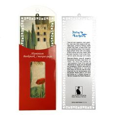 Bookmark - Rothschild Boulevard Tel Aviv - by Reuven Rubin Jewish Gifts, Tel Aviv, How To Make, Handmade, Design, Souvenir, Hand Made, Design Comics, Arm Work