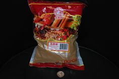 Authentic One Pound of Chinese Five Spice Powder - 16 oz.