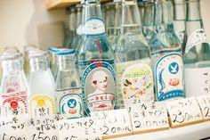 Yanaka Ginza. wisut ponnimit | Photo tour | 100 Tokyo