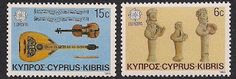 Cyprus (Greece) 1985- Postage Stamps of EUROPA85: Cypriot instruments;  Clay figures playing music