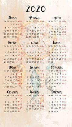 Study Planner, Planner Book, Teacher Planner, Budget Planner, Monthly Planner, Bullet Journal 2020, Bullet Journal Writing, Free Printable Calendar, Printable Planner