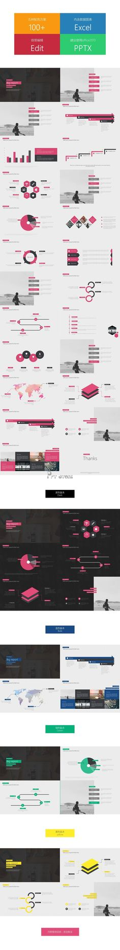 Company Presentation Template - Business PowerPoint Templates