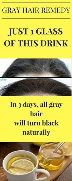 Very powerful natural drink to get rid of premature gray hair. This powerful mixture successfully eliminates white hair. In addition, it is a potent remedy that also improves skin health and vision.
