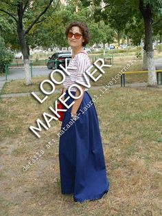 lavrishina_blog_sweeping_sweeping_skirt_look_ makeove_title