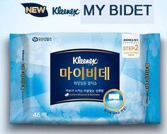 Kleenex MY BIDET Water Soluble Wet Tissue For Toilet Bio Degredable 4 kids lady #Mybidet