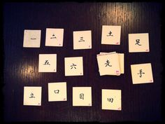 my grandmother taught me how to read and write when i was 2. I went primary school at the age of 4 cause i already knew writing and reading the basic characters. Here are some words cards she used to teach me Chinese. Later on. My first animated work, which was part of a group show at the Frenoy institute in France, was an animation of cards containing words from economics and geopolitics. #childhoodreminiscence