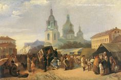 Here's image from the 1860s. Here's where the place starts to look like it could be the setting of a Dostoevsky novel. We've got the crush of humanity, the chaos of the crowd (what happened to that perfect lane we had in the 1820s?), hawkers of all sorts, and people everywhere carrying different kinds of booze.