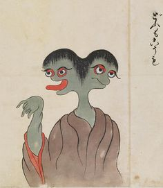 Dōmo-kōmo (どうもこうも) is a two-headed creature with gray skin.