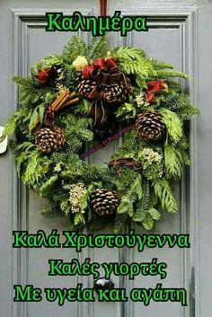 Christmas Wreaths, Christmas Bulbs, Xmas, Halloween, Holiday Decor, Gifts, Irene, Motorbikes, Presents