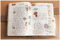 20130918-0919.jpg