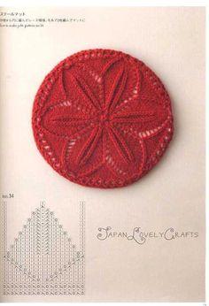 Knitting Lace 104, Kotomi Hayashi - Japanese Knit Pattern Book, Edging…