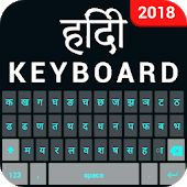 Image result for hindi typing font keyboard image bk