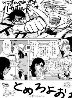 Hinata, Sarada E Boruto, Naruto Shippuden, Boruto Next Generation, Beyblade Characters, Team 7, Manga, Anime Naruto, Diy For Kids