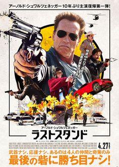 映画『ラストスタンド』  THE LAST STAND  (C) 2012 Lions Gate Entertainment Inc. All Rights Reserved.