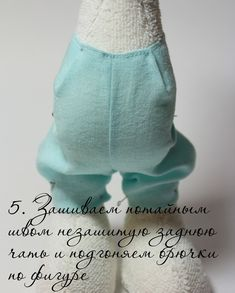 Sew adorable lamb. Discussion on LiveInternet - Russian Service Online Diaries