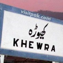 The actual Salt Range along with Khewra Salt mines, info with guide
