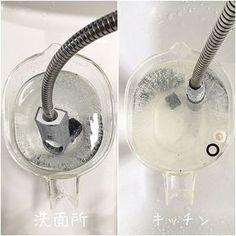 エン酸水(ぬるま湯2リットル+クエン酸50g+重曹大さじ2)を作って、2時間程度漬け置き→歯ブラシやスポンジでこすり洗い、でピカピカに♪