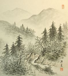 Sumi-e landscape with river. Website is blog link that gets you to other examples of vintage sumi-e, organized by category.