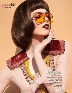Maria Palm wears Modern Retro glasses stars in Vogue Taiwan Magazine April 2016 issue