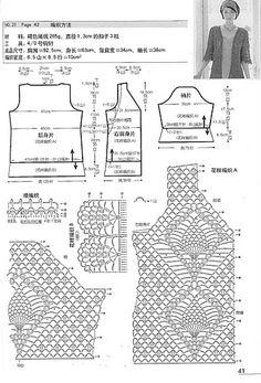 As Receitas de Crochê: Casaco de crochê em ponto pinha