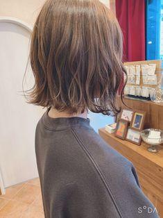 Medium Hair Styles, Short Hair Styles, Ash Hair, Cute Simple Hairstyles, Hair Arrange, Love Hair, Hair Inspo, Short Hair Cuts, Hair Goals