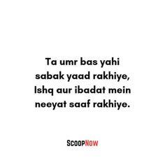 Poet Quotes, Shyari Quotes, True Quotes, Long Love Quotes, Cute Love Quotes, Crazy Girl Quotes, Comfort Quotes, Punjabi Love Quotes, True Feelings Quotes