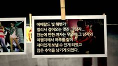 "2NE1 - ""Make Thumb Noise"" Project (Round 2-2)_Summer Love_kor (+playlist)"