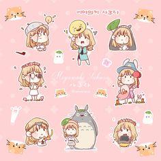 Anime Chibi, Anime Art, Sakura Miyawaki, Cute Profile Pictures, Anime Dolls, Good Notes, First Art, Kpop Fanart, The Wiz