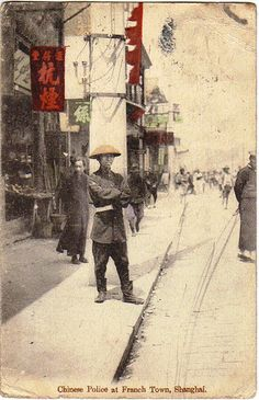 The old Chinese postcard shows a Chinese police at Franch Town in Shanghai.