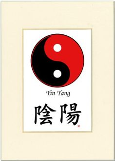 5x7 Yin Yang (Red/Black) and Calligraphy Print with Ivory Mat - List price: $12.45 Price: $9.45