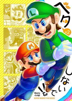 Super Mario Bros, Super Mario World, Nintendo, Mario Und Luigi, Mario All Stars, Diddy Kong, Paper Mario, Mario Brothers, Print Pictures