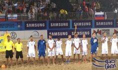 منتخب الشاطئية يواجه الإمارات على المركز الخامس…:  يخوض منتخب مصر للكرة الشاطئية فى الثالثة والنصف عصر اليوم الجمعة مباراة تحديد صاحب…