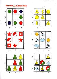 Думай-в-квадрате-5.gif (504×699)