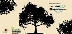 ΡΟΔΟΣυλλέκτης: Επιστημονικό συνέδριο «Αγία Γραφή και ελληνική λογ...