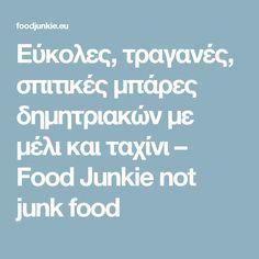 Εύκολες, τραγανές, σπιτικές μπάρες δημητριακών με μέλι και ταχίνι – Food Junkie not junk food Crunchy Granola, Granola Bars, Junk Food, Food Ideas, Muesli Bars, Cereal Bars