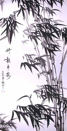 Chinese Bamboo Painting - This is an Original Painting