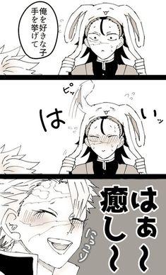 Anime Love, Anime Guys, Slayer Meme, Latest Anime, Dragon Slayer, Boyxboy, Cute Gay, Anime Demon, Haikyuu Anime