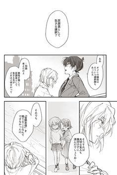 作者:のえる,noel_ooss, カテゴリー:話題作, 公開日:2日前 45/45作目, いいね:155,946, リツイート数:43,313, 作者ツイート:灰原哀と宮野志保 Detektif Conan, Kudo Shinichi, Magic Kaito, Case Closed, Anime Comics, Shoujo, Me Me Me Anime, Doujinshi, Manga Anime