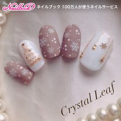 Who doesn't love properly manicured and well-groomed christmas nails. Ensuring you get as creative with your christmas nails as you are with your clothes is the industry of christmas nail art designs. Seasonal Nails, Holiday Nails, Trendy Nails, Cute Nails, Image Nails, Christmas Nail Art Designs, Christmas Art, Christmas Tree Nails, Christmas Holiday