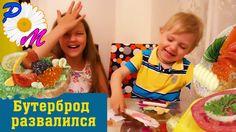 Бутерброд челлендж с разными вкусными продуктами. Готовим. Challenge wit...