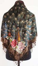 Like and Share if you want this  Brown Chinese Women Velvet Silk Beaded Shawl Embroidery Triangle Scarf Wrap Scarves National Trends Peafowl Pashmina WS009     Tag a friend who would love this!     FREE Shipping Worldwide     #Style #Fashion #Clothing    Get it here ---> http://www.alifashionmarket.com/products/brown-chinese-women-velvet-silk-beaded-shawl-embroidery-triangle-scarf-wrap-scarves-national-trends-peafowl-pashmina-ws009/