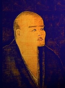 Dogen Zenji was a Japanese Buddhist priest, writer, poet, philosopher and founder of the Soto school of Zen in Japan.