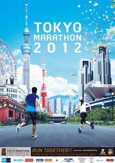 東京マラソン。