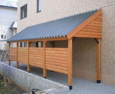 Pergola Ideas For Small Backyards Key: 6563642257