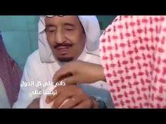 أغنية وطنية - عهد وولاء - اداء فرقة ابو سراج - اليوم الوطني السعودي 89 - YouTube Park Bo Young, Nasa, Allah, God, Allah Islam