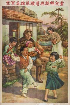 Li Mubai Zhang Jihui, the air force hero of the Korean kids. Artist: Li Mubai. Shanghai Pictorial Publishing House, Shanghai, 1951.