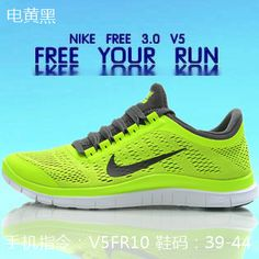 website offer all perfect nike free shoes half off.. Come to momma